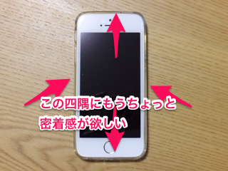 Skitch から.png